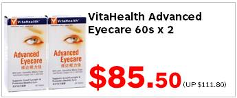 VH Advanced Eyecare 60sx2 8550